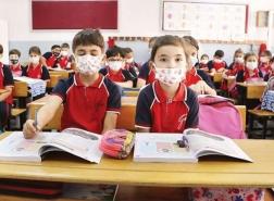 تصريحات لوزير التعليم التركي بشأن استمرار التعليم الوجاهي في المدارس
