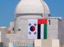 الإمارات تربط ثاني محطاتها النووية بشبكة الكهرباء