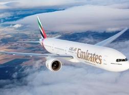 اعتبارًا من 1 أكتوبر.. طيران الإمارات تقدم أول خدمة يومية مميزة إلى إسطنبول