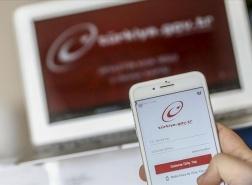 قرار تركي جديد بشأن تسجيل هواتف الأجانب
