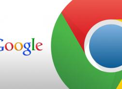 تحذير عاجل من غوغل لأكثر من 2 مليار مستخدم لمتصفح كروم