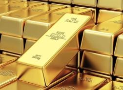 ارتفاع أسعار الذهب مع ترقب اجتماع الفيدرالي الأمريكي