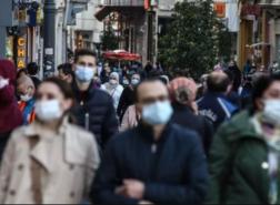 وزير الصحة: تركيا تمر بمنعطف حرج من الوباء