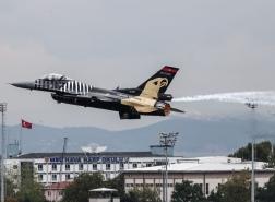 طائرة جديدة للخطوط التركية تعرض في تكنوفيست