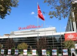 قريبا.. وثيقة الاندماج اللغوي شرط للحصول على الجنسية التركية