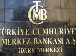 قرار هام مرتقب للمركزي التركي.. استطلاع لـرويترز يكشف التوقعات