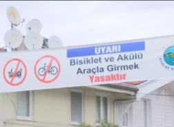 سلطات إسطنبول تحظر المركبات الكهربائية في جزر الأميرات