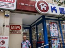 أكبر سلاسل المتاجر في تركيا تحت رقابة الحكومة التركية