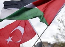 بيان من الخارجية الفلسطينية بشأن فقدان 6 فلسطينيين في تركيا