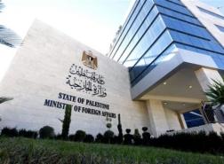 سفارة فلسطين تتابع مع الجهات التركية قضية اختفاء 7 فلسطينيين
