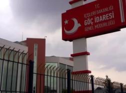 توضيح جديد من دائرة الهجرة التركية بشأن مواعيد الإقامات