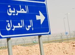 العراق يعيد فتح منفذ حدودي مع السعودية مغلق منذ حرب الخليج الثانية