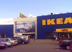 قرار سار لتركيا من شركة ايكيا السويدية العملاقة للأثاث