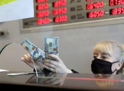 سعر صرف الليرة التركية الخميس 14 أكتوبر 2021