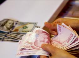 سعر صرف الليرة التركية الأربعاء 13 أكتوبر 2021