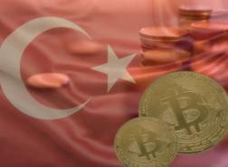 إحدى أكبر بورصات العملات المشفرة في تركيا تتوقف عن العمل