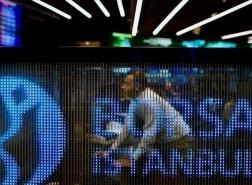 انخفاض البورصة التركية عند افتتاح الخميس