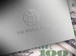 ماذا يقول البنك الدولي عن تركيا؟