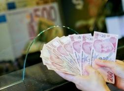 المركزي التركي يرفع توقعاته لسعر صرف الليرة التركية نهاية العام