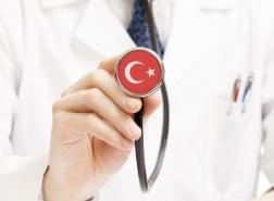 تركيا توقع بروتوكولا لتسهيل منح تأشيرات الدخول للمرضى الأجانب