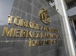 اقتصاديون يتوقعون خفضا جديدا في أسعار الفائدة التركية