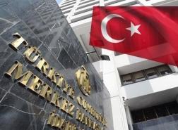 هل يتخذ المركزي التركي قرارا جديدا بخفض سعر الفائدة؟
