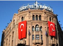قرار هام للمركزي التركي اليوم.. إلى أين ستتجه الليرة التركية؟