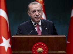 أردوغان: مركز إسطنبول المالي سيكون مركزا للتمويل الإسلامي
