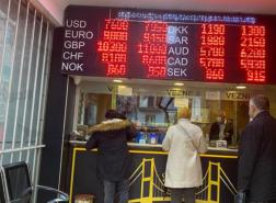 المركزي التركي يخفض سعر الفائدة والليرة تشهد هبوطا قويا