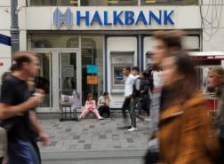 البنوك الحكومية التركية تخفّض سعر الفائدة على القروض