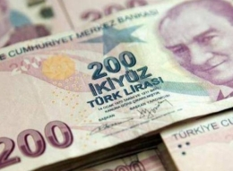 سعر صرف الليرة التركية مقابل الدولار الجمعة 3-7-2020