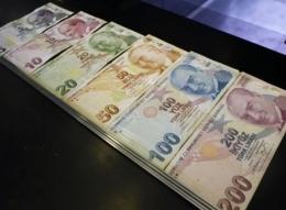 سعر صرف الليرة التركية الخميس 17 يونيو 2021