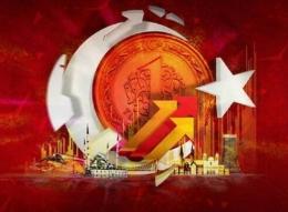 توقعات بارتفاع معدل التضخم في تركيا إلى هذه النسبة خلال فبراير