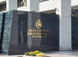 المركزي التركي يبقي أسعار الفائدة ثابتة