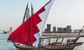 موديز: اقتراض البحرين ضروري بعد تراجع الاحتياطيات الأجنبية