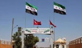 إعلان من إدارة معبر باب السلامة للسوريين