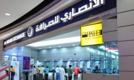المالية السعودية تقر لائحة رسوم تراخيص مزاولة أعمال الصرافة