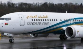 رحلات الطيران العماني تعود إلى أوروبا اعتبارًا من أكتوبر