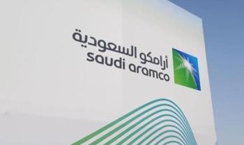 أرامكو السعودية تجمع 6 مليارات دولار بأول بيع لصكوك إسلامية