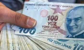 سعر صرف الليرة التركية الجمعة 30 يوليو 2021