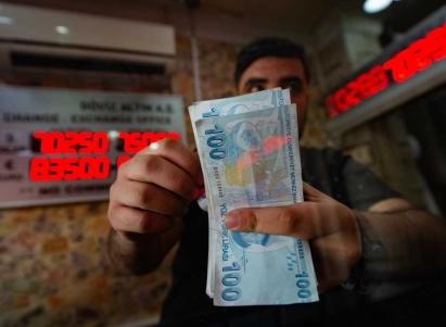 سعر صرف الليرة التركية الجمعة 17 سبتمبر 2021