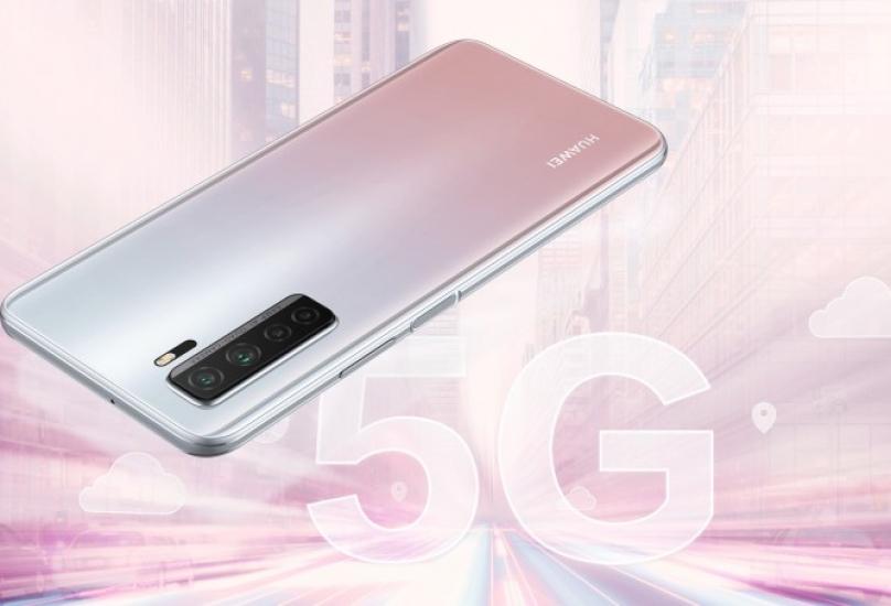 هاتف Huawei P40 lite 5G الجديد