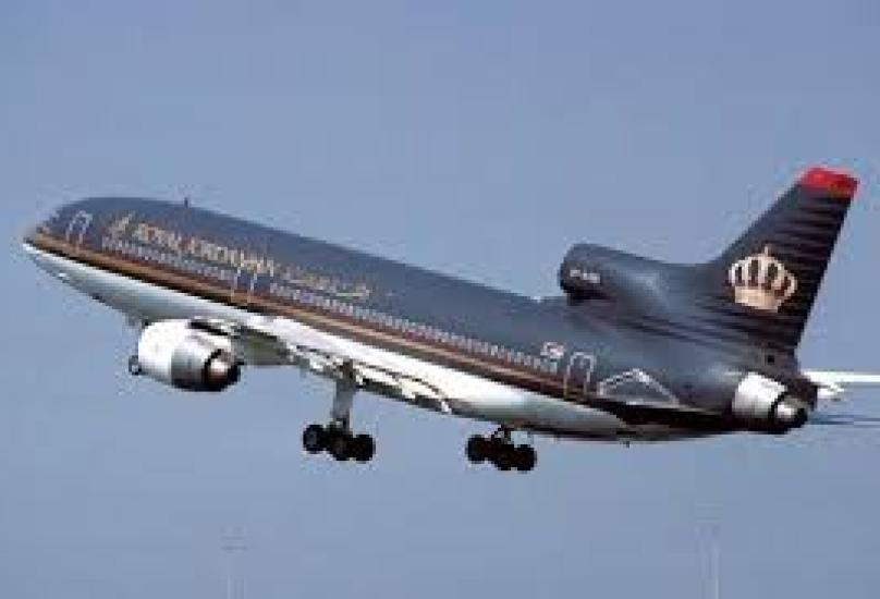 طائرة تابعة للخطوط الجوية الاردنية