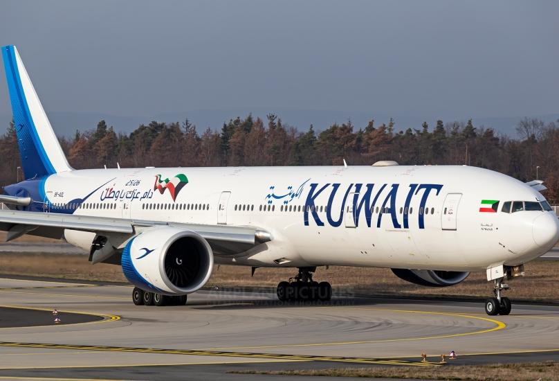 طائرة تابعة للخطوط الكويتية