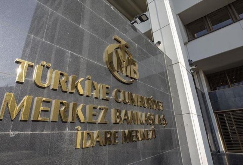 التوقعات تشير إلى رفع سعر الفائدة مجدداً من قبل البنك المركزي - أرشيف