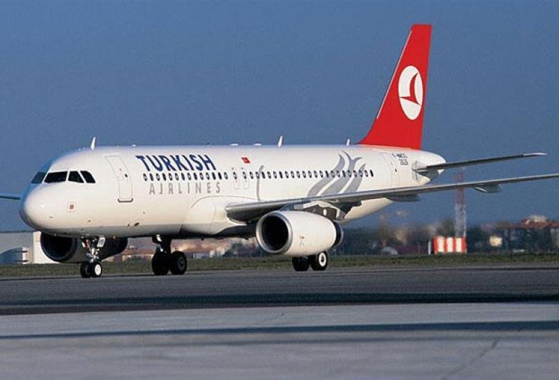 طائرة تابعة للخطوط الجوية التركية - أرشيف