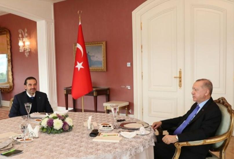 أردوغان والحريري خلال لقاء حديث في إسطنبول
