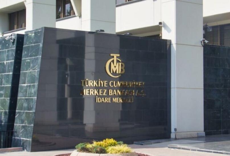 البنك المركزي التركي - الأخبار