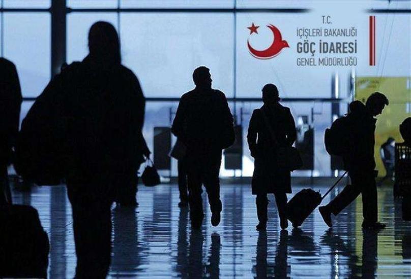 مقر دائرة الهجرة والجوازات التركية