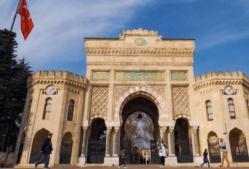 إحدى الجامعات في تركيا